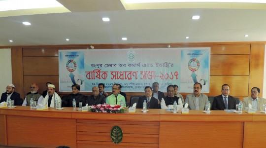 রংপুর চেম্বারের বার্ষিক সাধারণ সভা-২০১৭ অনুষ্ঠিত