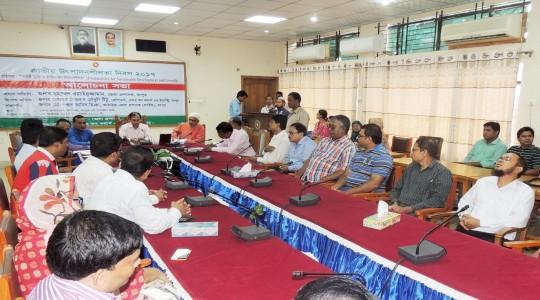 রংপুরে জাতীয় উৎপাদনশীলতা দিবস-২০১৭ পালিত