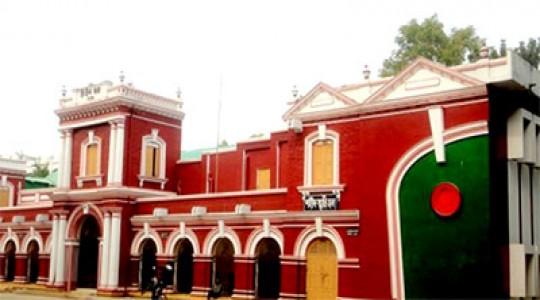 Town Hall, Rangpur