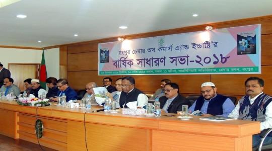রংপুর চেম্বারের বার্ষিক সাধারণ সভা-২০১৮ অনুষ্ঠিত