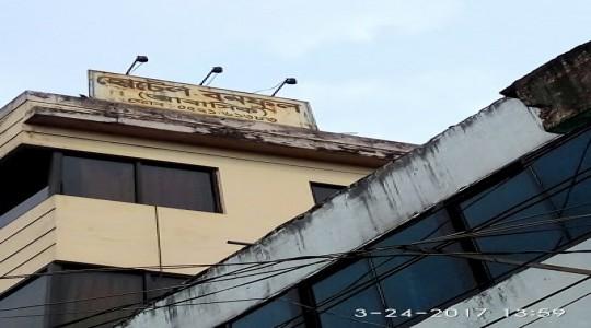 Hotel Bonoful Residensial in Rangpur